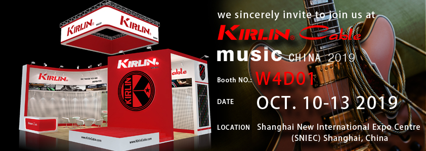 MUSIC CHINA 2019 KIRLIN BOOTH W4D01