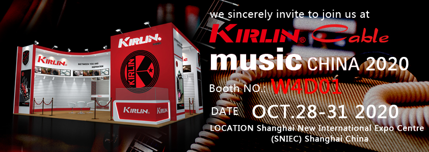 MUSIC CHINA 2020 KIRLIN BOOTH W4D01